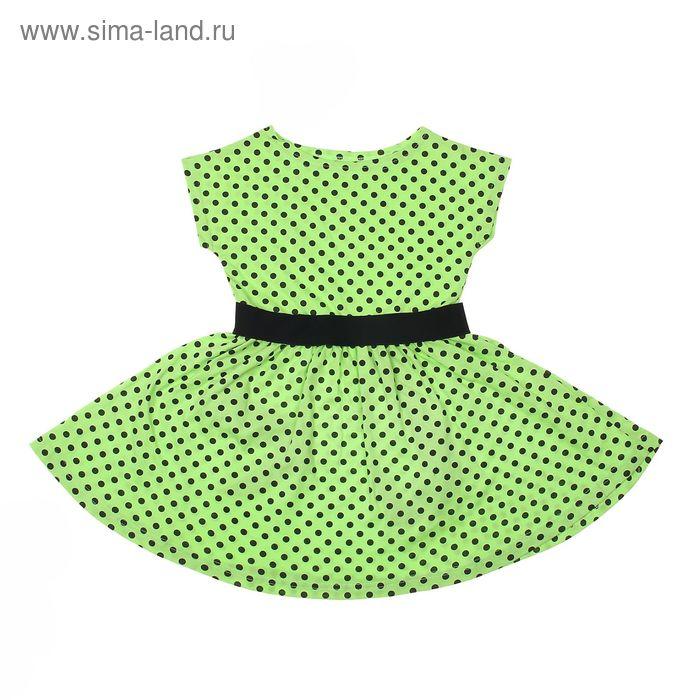 """Платье """"Летний блюз"""", рост 128 см (64), цвет салатовый, принт горошек (арт. ДПК932001н)"""