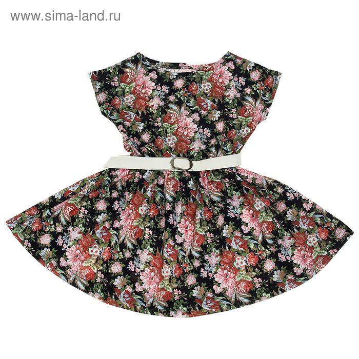 """Платье """"Летний блюз"""", рост 128 см (64), цвет тёмно-синий, принт розовые цветы (арт. ДПК814001н)"""