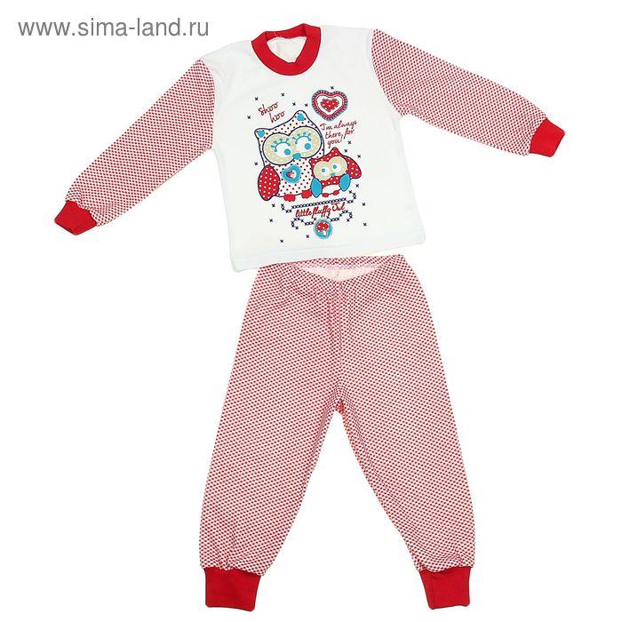 """Пижама для девочки """"В клетку"""", рост 110 см (56), цвет белый/красный, принт клетка УНЖ501067н   14197"""