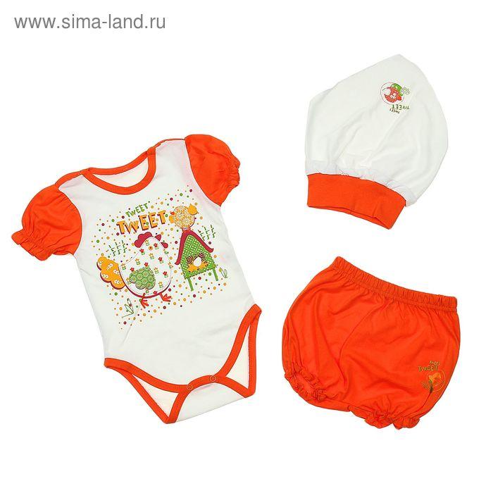 """Комплект верхний """"Ферма"""", рост 74 см (48), цвет белый/оранжевый ДН3616001"""