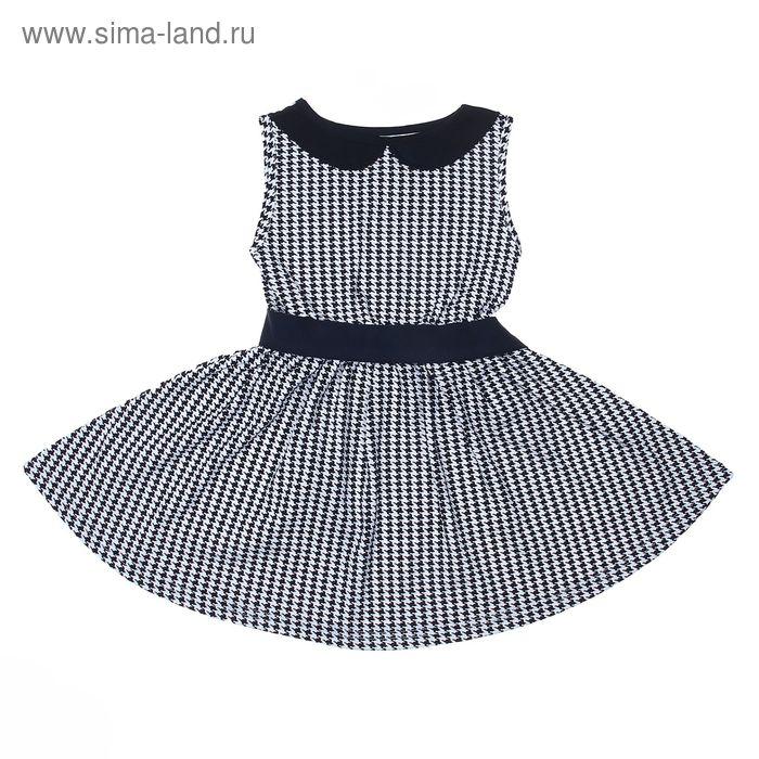 """Платье """"Летний блюз"""", рост 128 см (64), цвет тёмно-синий (арт. ДПБ918001н)"""