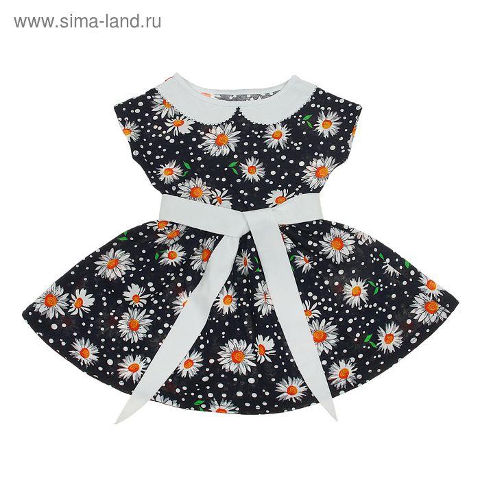 """Платье """"Летний блюз"""", рост 110 см (56), цвет тёмно-синий, принт ромашки (арт. ДПК921001н)"""