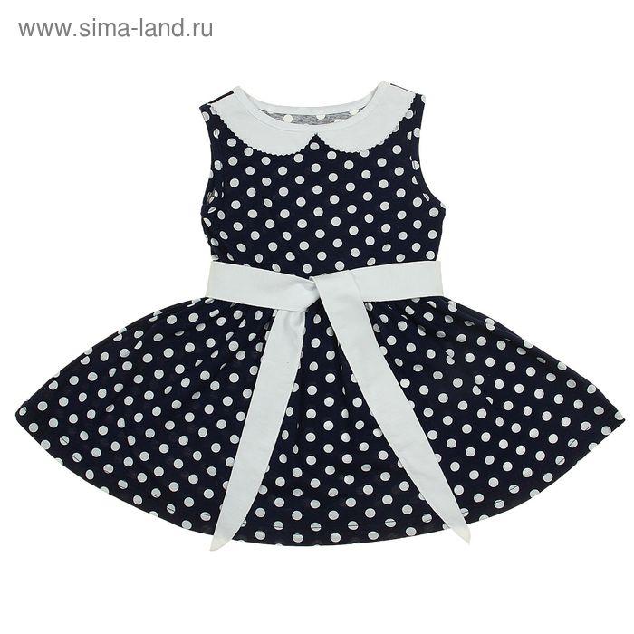 """Платье """"Летний блюз"""", рост 128 см (64), цвет синий, принт горошек (арт. ДПБ918001н)"""