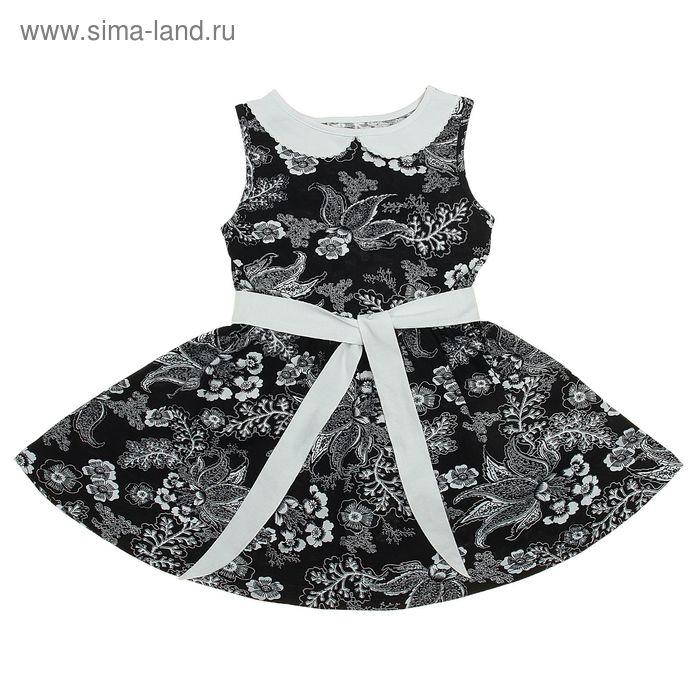 """Платье """"Летний блюз"""", рост 128 см (64), цвет тёмно-синий, принт белые цветы (арт. ДПБ918001н)"""