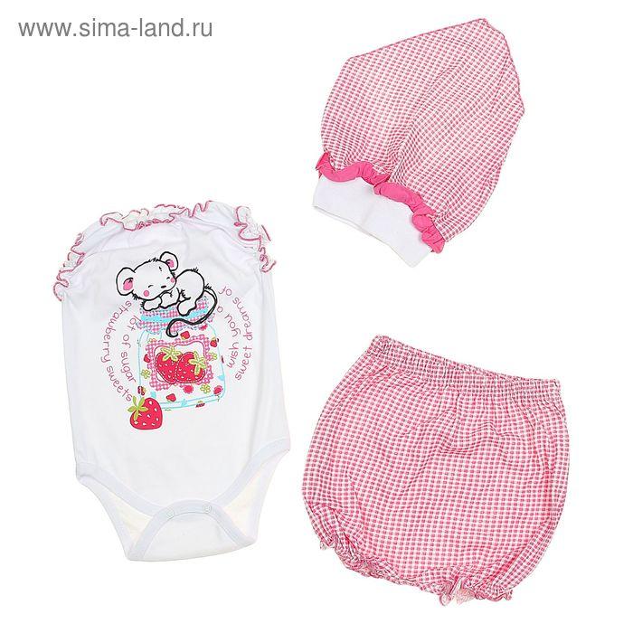 """Комплект верхний """"Земляничная поляна"""", рост 92 см (54), цвет белый/розовый, принт клетка ДН3346024"""