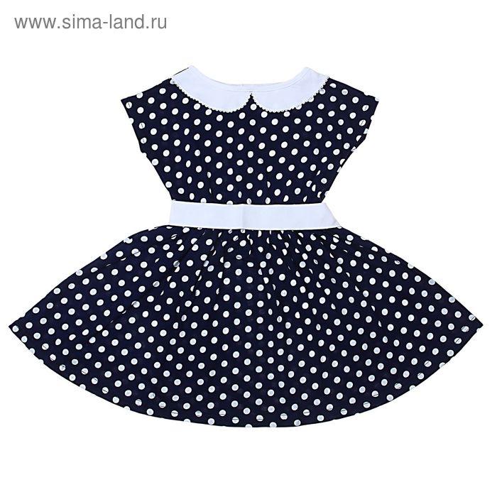 """Платье """"Летний блюз"""", рост 122 см (62), цвет синий, принт горошек (арт. ДПК921001н)"""