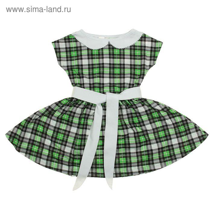 """Платье """"Летний блюз"""", рост 116 см (60), цвет салатовый, принт клетка (арт. ДПК921001н)"""