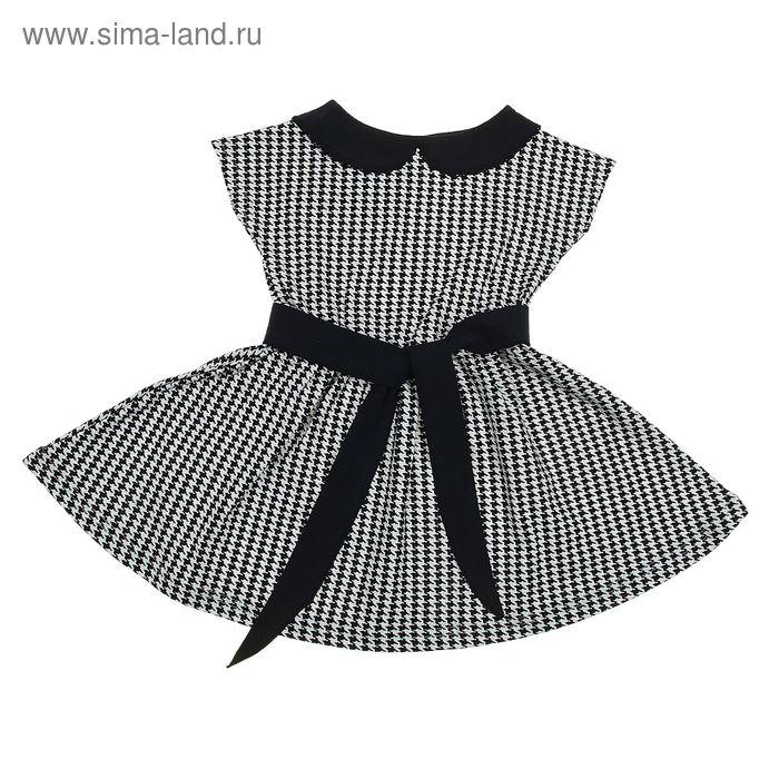 """Платье """"Летний блюз"""", рост 116 см (60), цвет тёмно-синий (арт. ДПК921001н)"""