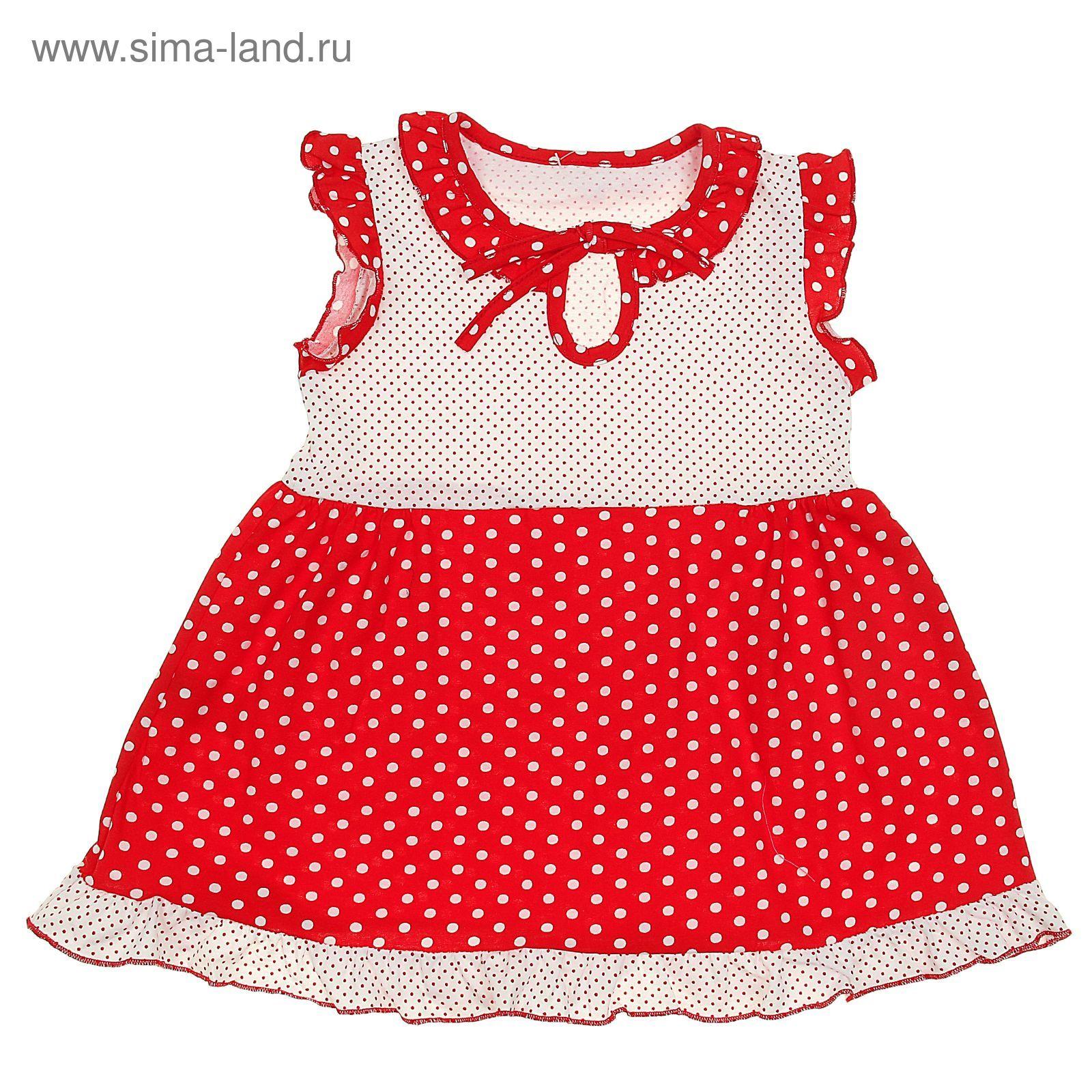 c66be36e0f9 Платье