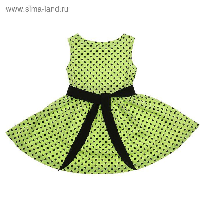 """Платье """"Летний блюз"""", рост 134 см (68), цвет салатовый, принт горошек (арт. ДПБ931001н)"""