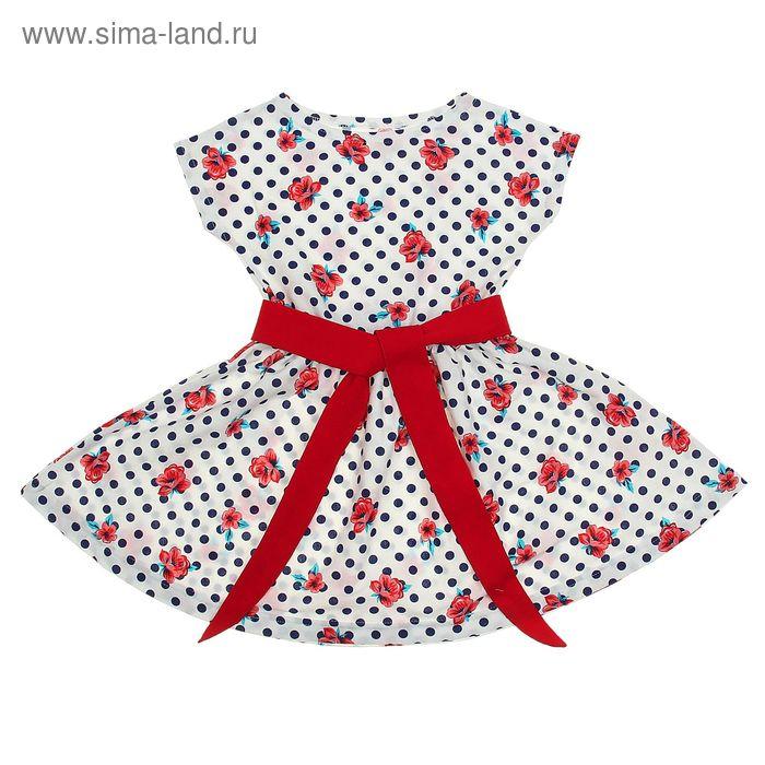 """Платье """"Летний блюз"""", рост 122 см (62), цвет белый, принт горошек/цветы (арт. ДПК932001н)"""