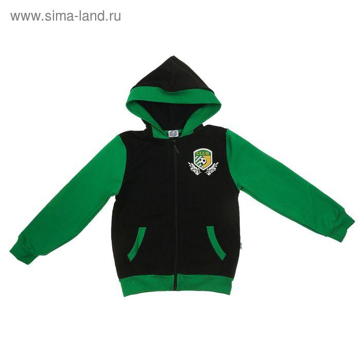 """Куртка для мальчика """"Футбол"""", рост 122 см (62), цвет чёрный/зелёный, принт футбол ПДД531258   141934"""