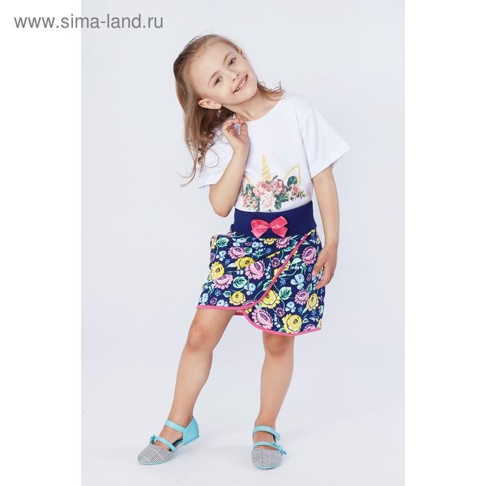 Юбка для девочки, рост 92 см (52), цвет синий (арт. ZG 20107-B1)
