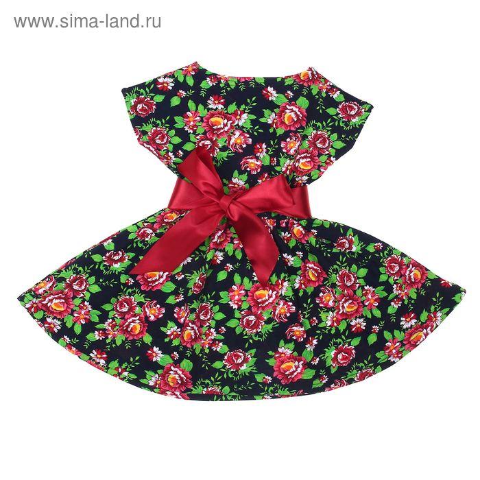 """Платье """"Летний блюз"""", рост 134 см (68), цвет тёмно-синий, принт пионы (арт. ДПК835001н)"""
