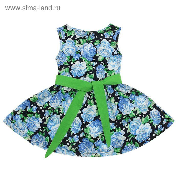 """Платье """"Летний блюз"""", рост 134 см (68), цвет светло-зелёный, принт голубые пионы (арт. ДПБ931001н)"""