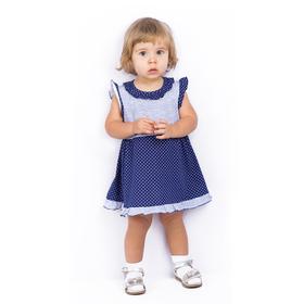 """Платье """"Платья для малышек"""", рост 92 см (54), цвет белый/синий, принт горошек ДПК212001н"""