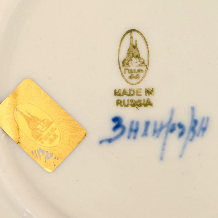 Блюдо «Идиллия», гжель, кобальт