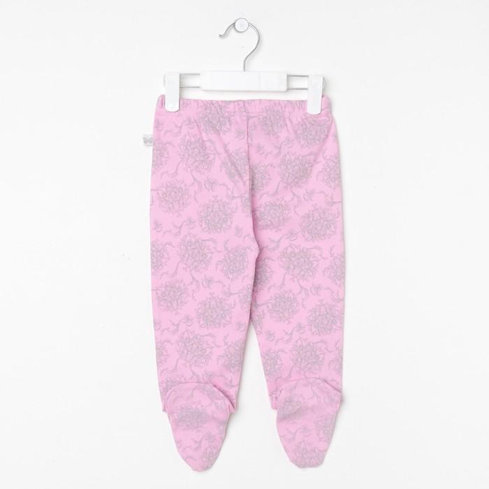 Ползунки для девочки, рост 74 см (44), цвет розовый (арт. ZBG 16152-P)