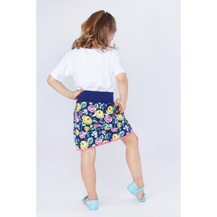 Юбка для девочки, рост 122 см (64), цвет синий