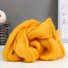 Шерсть для валяния (104 жёлтый), 50 г - фото 7468753