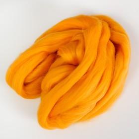 Шерсть для валяния (104 жёлтый), 50 г - фото 7468754
