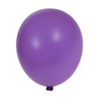 """Шар латексный 12"""", пастель, набор 100 шт., purple 08"""