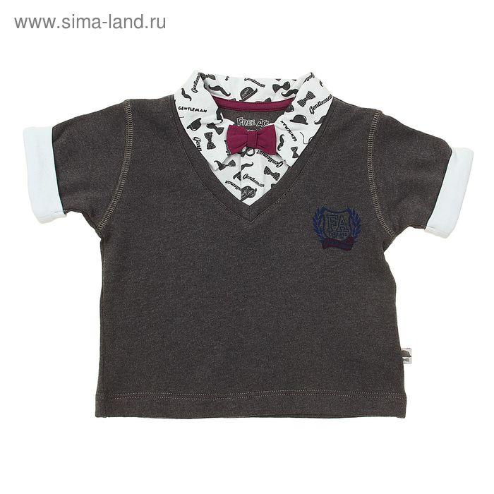 Поло для мальчика, рост 86 см (48), цвет тёмно-серый/белый ZBB 02146-GGW-0