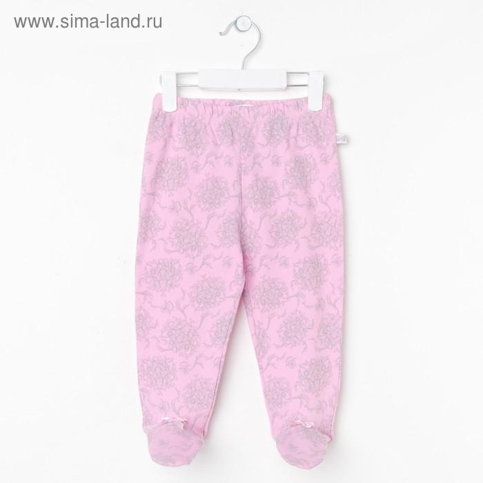 Ползунки для девочки, рост 80 см (48), цвет розовый (арт. ZBG 16152-P)