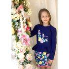 Джемпер для девочки, рост 110 см (60), цвет синий