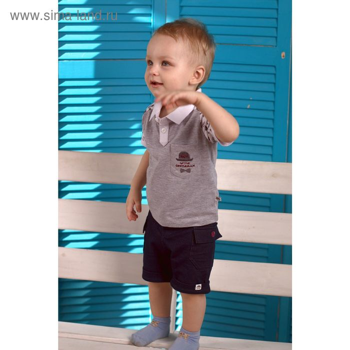 Шорты для мальчика, рост 122 см (64), цвет тёмно-синий (арт. ZBB 11105-B-1)