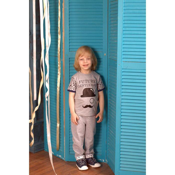 Футболка для мальчика, рост 62 см (40), цвет серый меланж