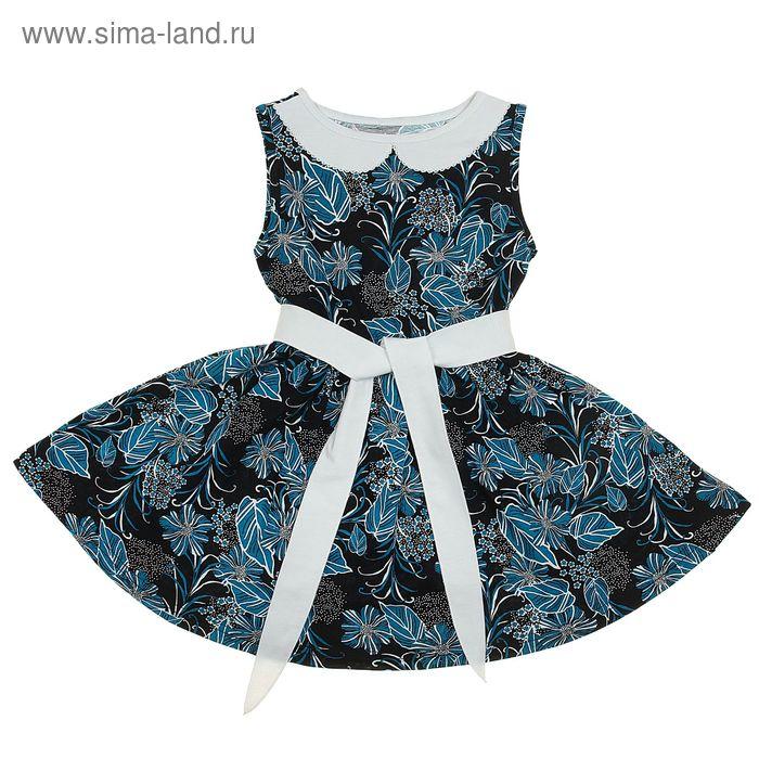 """Платье """"Летний блюз"""", рост 116 см (60), принт бирюзовые цветы (арт. ДПБ918001н)"""