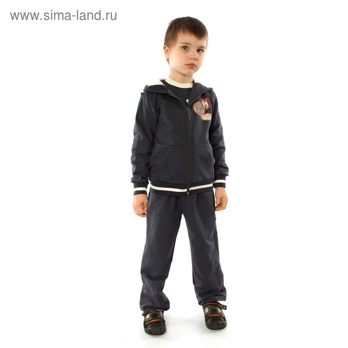 """Куртка для мальчика """"Гран-при"""", рост 98 см (52), цвет коричневый ПДД999258"""