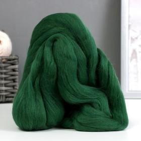 110 - Зелёный