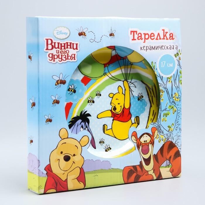 """Тарелка """"Приключения,"""" Медвежонок Винни и его друзья, 17 см"""