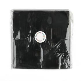 Полимерная глина Calligrata SH-24, 250 г, чёрная