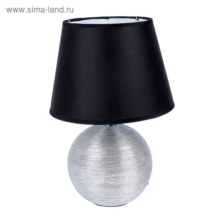 """Лампа настольная """"Шар"""" серебро"""