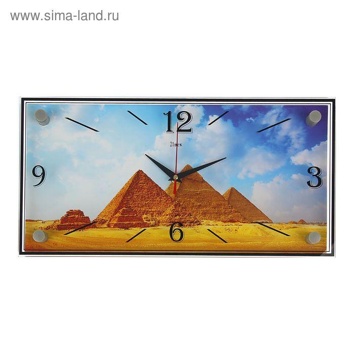 """Часы настенные прямоугольные """"Пирамиды"""", 19х39 см"""