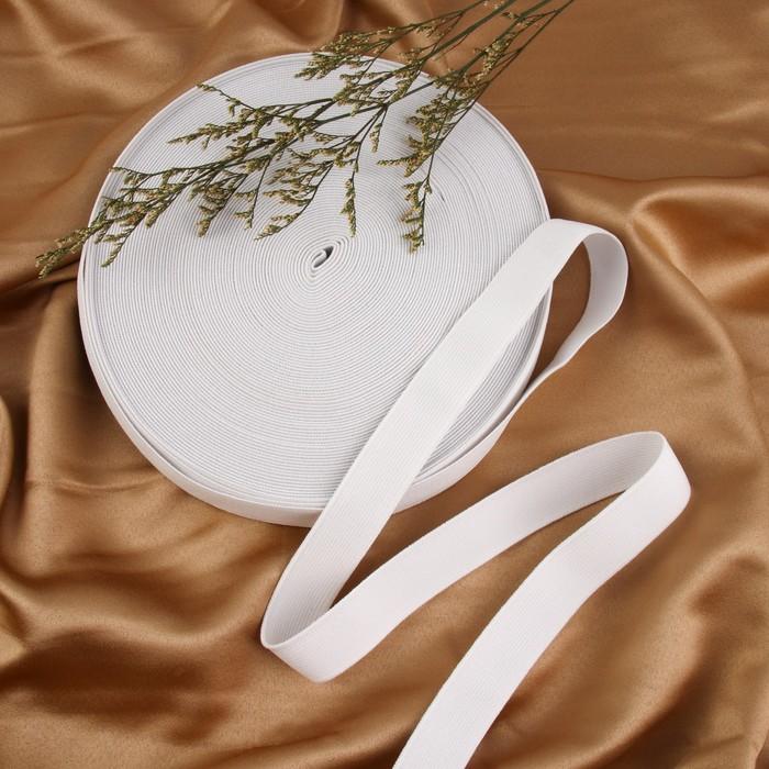 Лента эластичная, 25 мм, 25 ± 1 м, цвет белый - фото 394231
