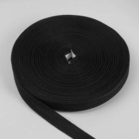 Лента киперная х/б 20мм 50±1м, цвет черный Ош