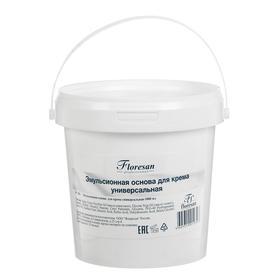 Эмульсионная основа для крема универсальная, 1 кг