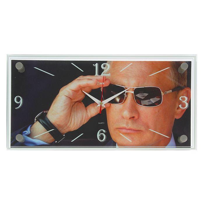 """Часы настенные, серия: Люди, """"Путин В.В. В очках"""", 19х39 см"""
