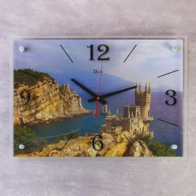 """Часы настенные, серия: Город, """"Ласточкино гнездо"""", 40х56  см, микс"""