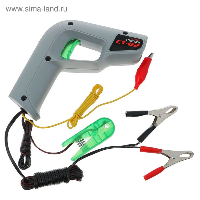 Стробоскоп СТ-02, 10-16 В, 150-450 мА, питание от аккумулятора автомобиля