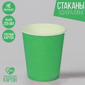 Стакан бумажный, однотонный, 205 мл, цвет зелёный в Донецке