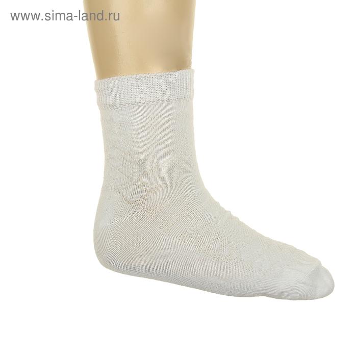 Носки детские АС151, цвет белый, р-р 22-24