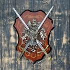 Сувенирное оружие «Геральдика на планшете» с фигурами льва и лошади, два меча