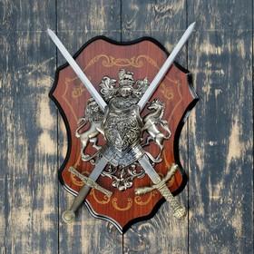 Сувенирное оружие «Геральдика на планшете» с фигурами льва и лошади, два меча Ош