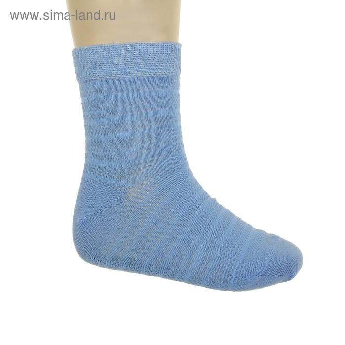 Носки детские АС136-1994, цвет голубой, р-р 18