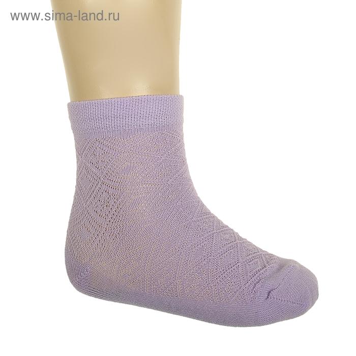 Носки детские АС56-003, цвет сиреневый, р-р 14-16